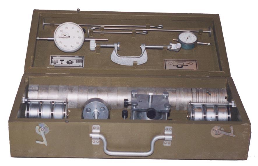 Прибор, применяемый для испытаний