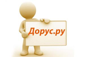 servis-besplatnyih-ob'yavleniy-Dorus-300x200