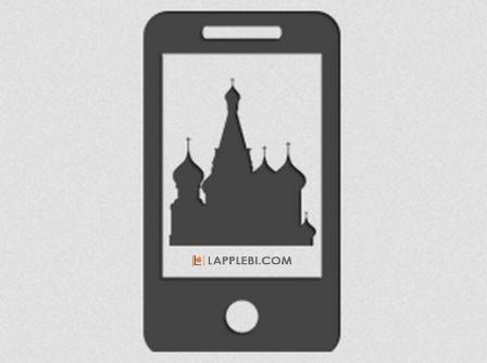 Прямой московский номер для бизнеса от «КловерТел»
