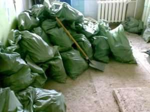мешки для мусора полипропиленовые